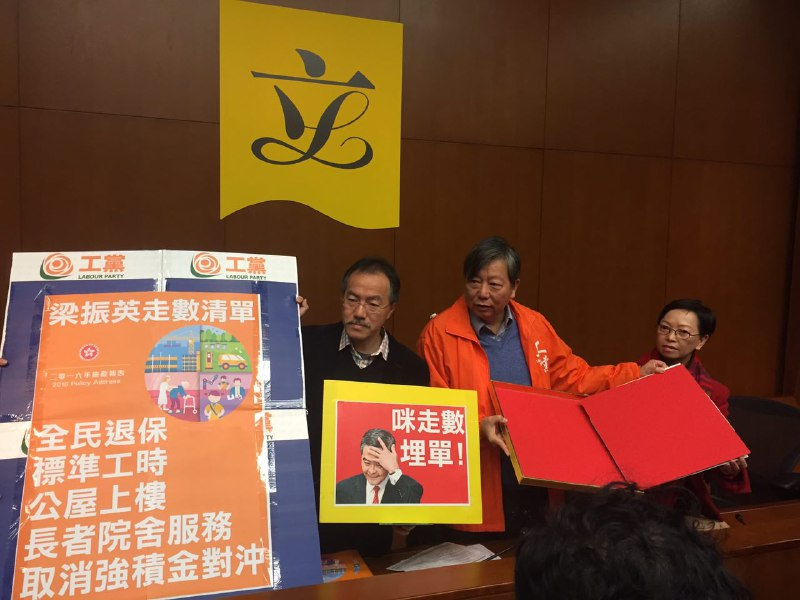 Labour Party. Photo: HKFP.