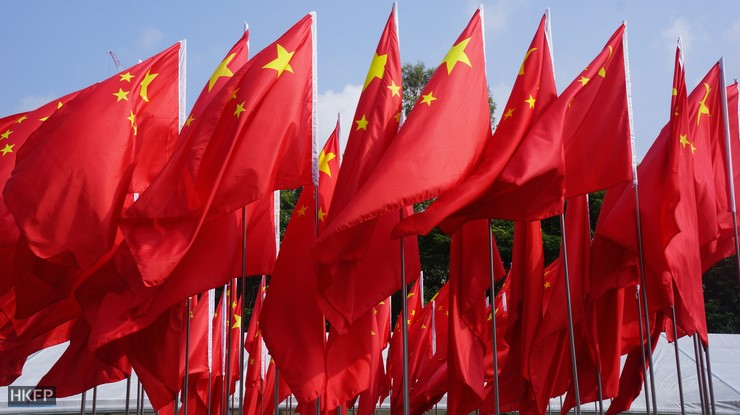 chinese flag