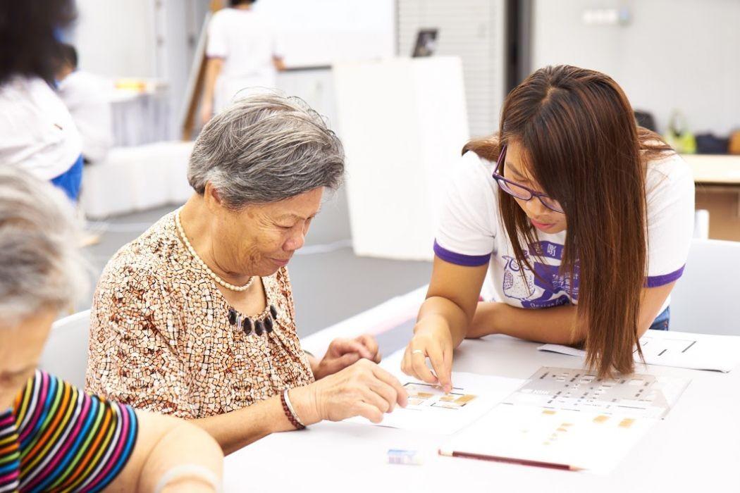 hkdi student elderly designer