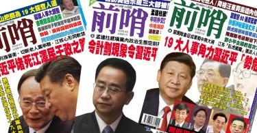 Frontline magazine.