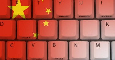 The Great Firewall of China.