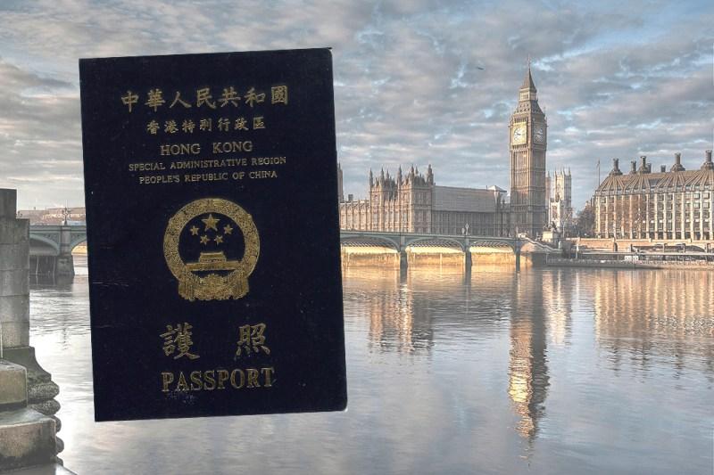 The HKSAR passport.