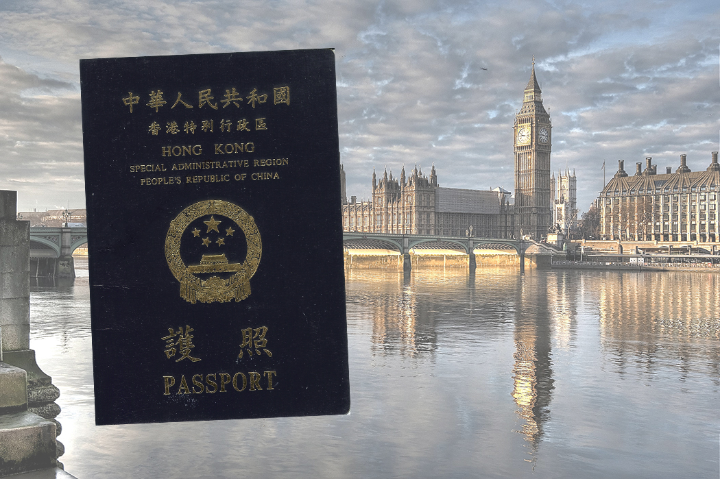 The HKSAR passport.