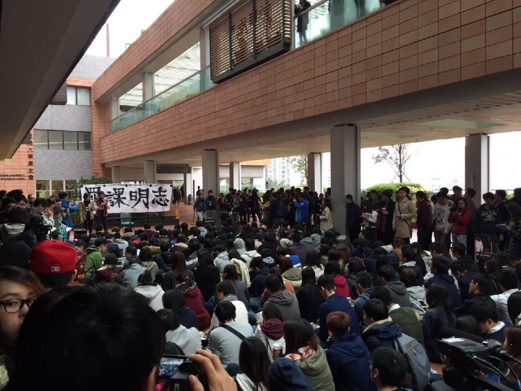 HKU class boycott January 20