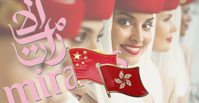 emirates hong kong badge