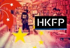 hkfp banned books