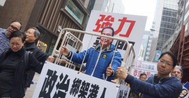 bookseller disappearance protest lee bo
