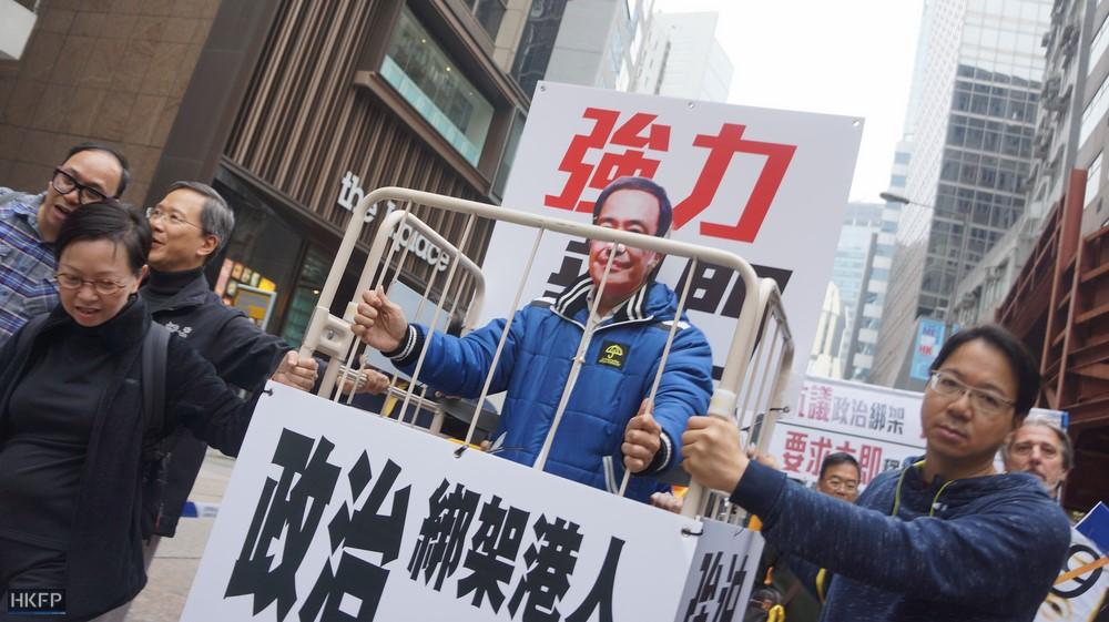 Lee Bo Protest, 10.1 (13) (Copy)
