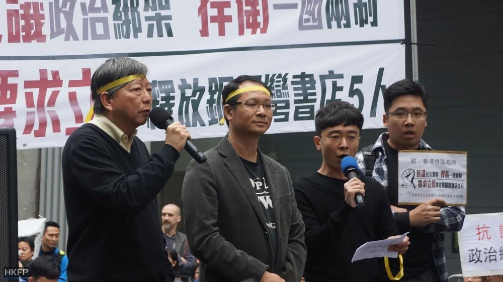 Lee Bo Protest, 10.1 (2) (Copy)