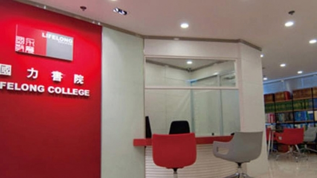 The Office of Lifelong College