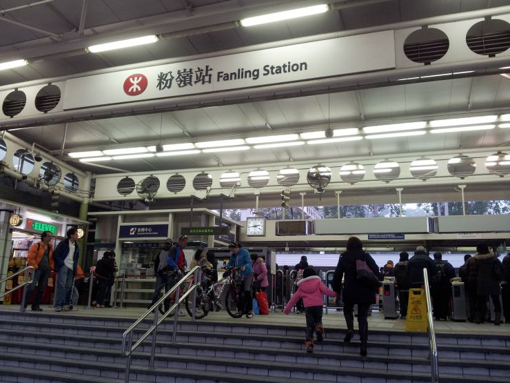 MTR Fanling Station