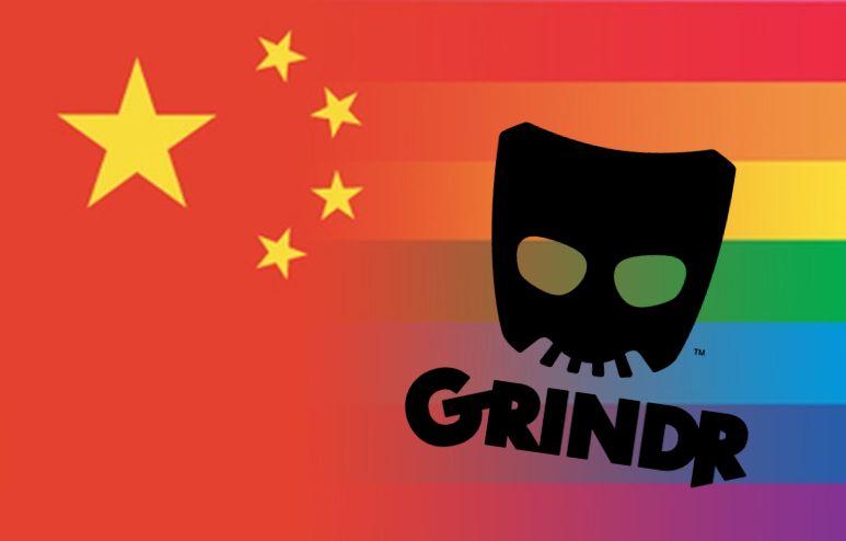 grindr china