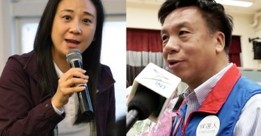 Elizabeth Quat and Christopher Chung.