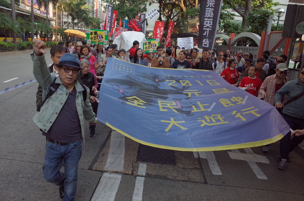 Protesters demanded CY Leung to step down.
