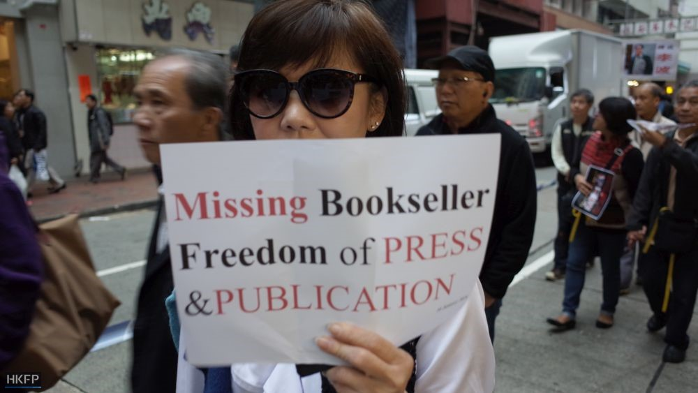 hong kong bookseller protest