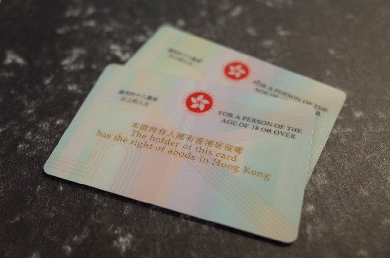 The Hong Kong identity card.
