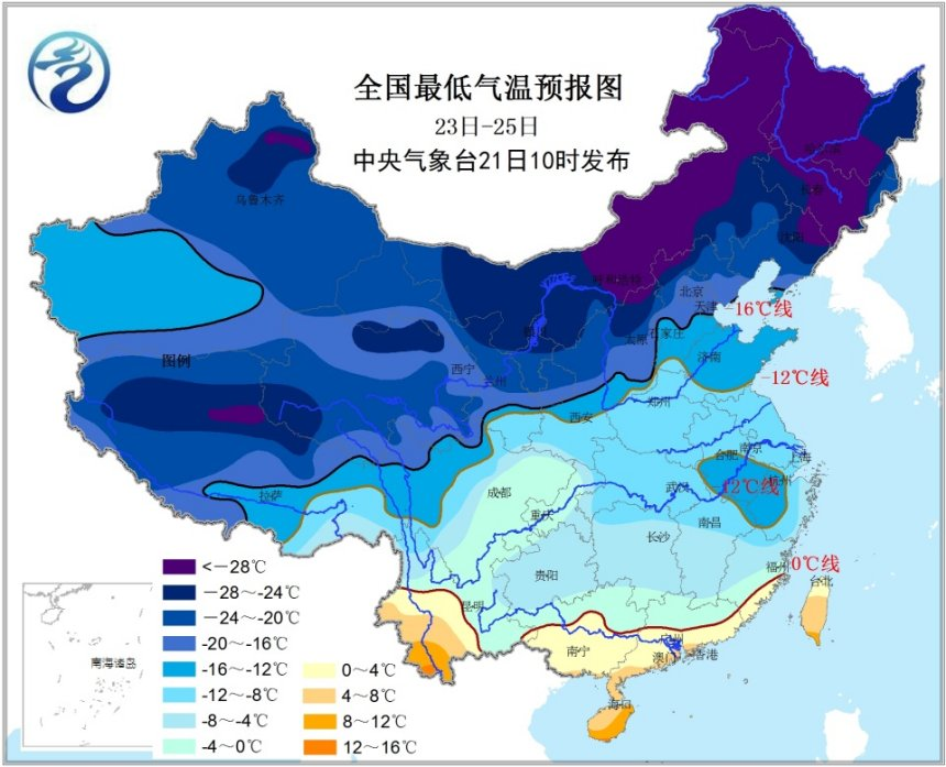 Hong Kong Weather Map.Hong Kong Set For A Bitterly Cold Weekend As Icy Weather Hits China