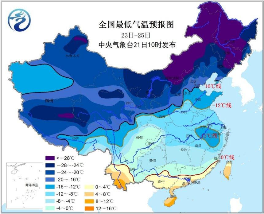 Chinese weather map January 21