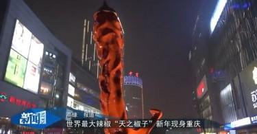 red pepper statue