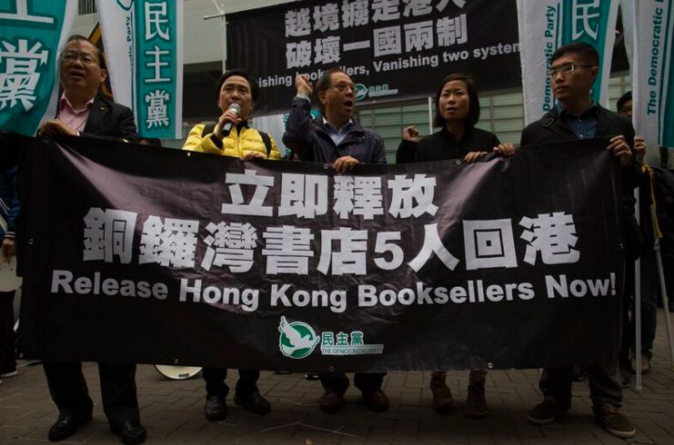 missing booksellers