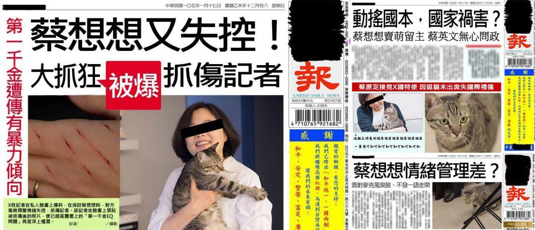 Tsai Think Think Composite