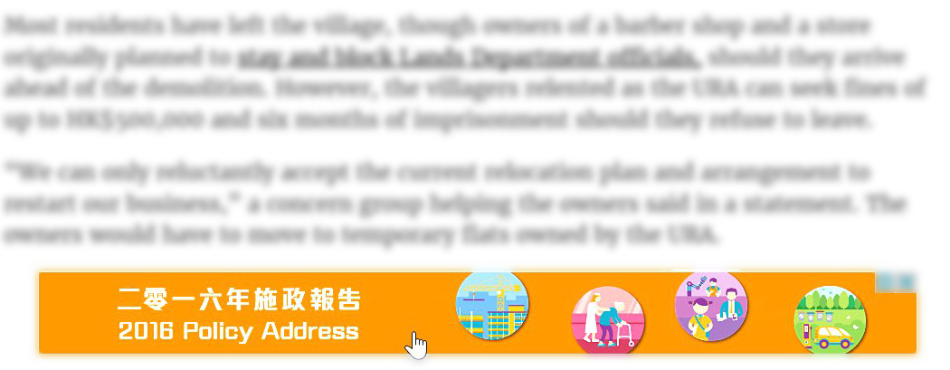 An online ad for policy address. Photo: HKFP.