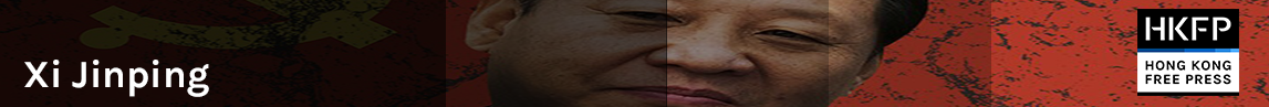 Xi Jinping section header