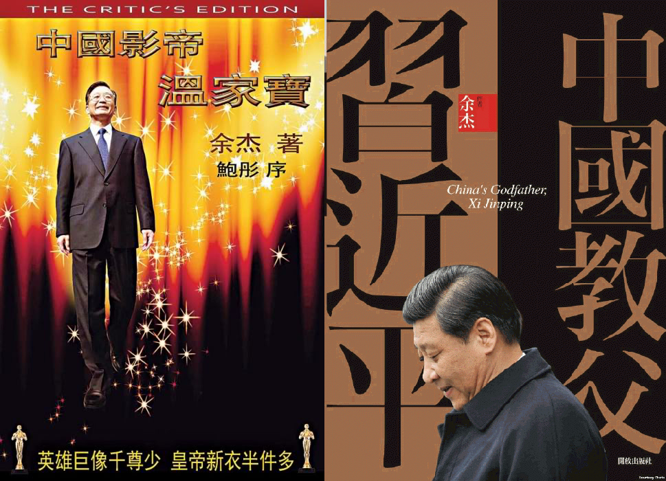 "China's Best Actor: Wen Jiabao (left) and ""Godfather of China Xi Jinping"" (right)."