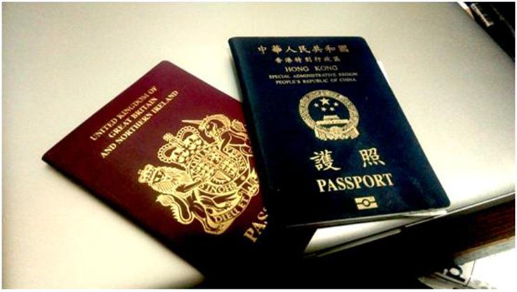 Many Hong Kong people have both BN(O) and HKSAR passports.