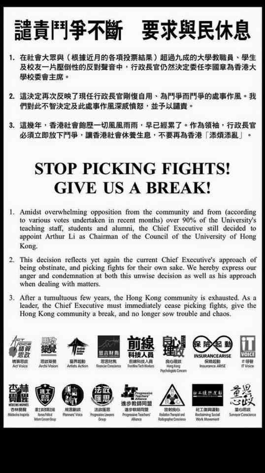 joint letter against arthur li.