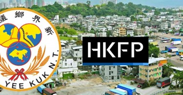 small house hkfp