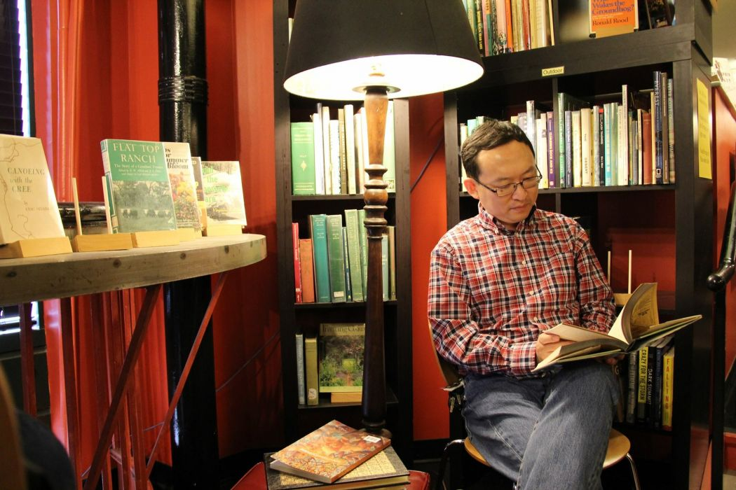 Yu Jie. Photo: Yu Jie.