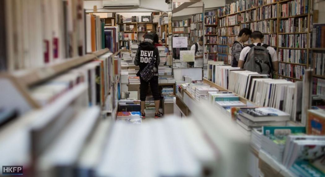 Hong Kong bookstore.