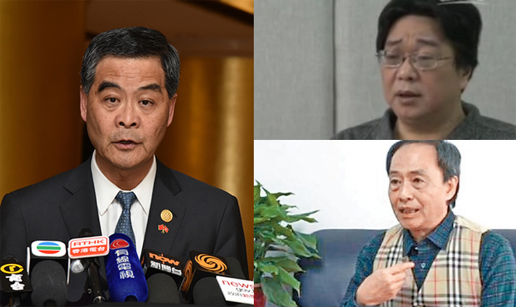 "Mainland authorities have yet to reply to the Hong Kong government following a ""confession"" of missing bookseller Gui Minhai and a new letter from Lee Bo on Sunday, said Chief Executive Leung Chun-ying."