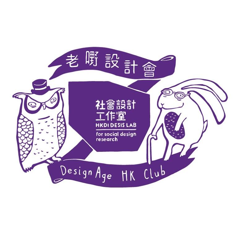 DesignAge HK Club logo
