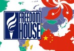 Freedom House Report 2016 map composite