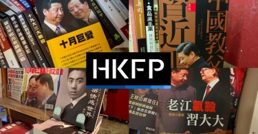 banned books hong kong