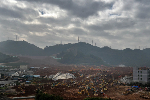 The landslide site. Photo: Sina News.