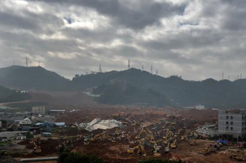 The landslide site. Photo: Sina News.