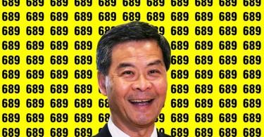 689 cy leung