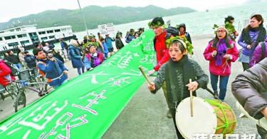 lantau protesters