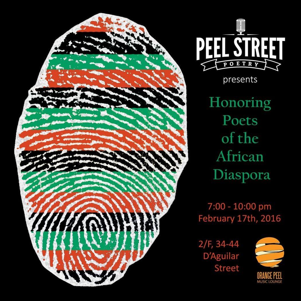 peel street poetry