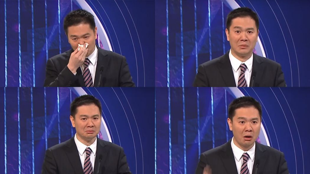 holden chow ho-ding