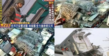 taiwan earthquake rescue
