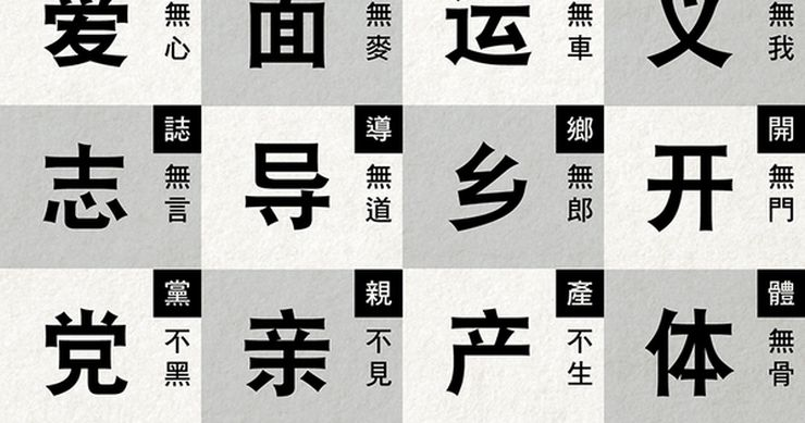 chinese simplified traditional