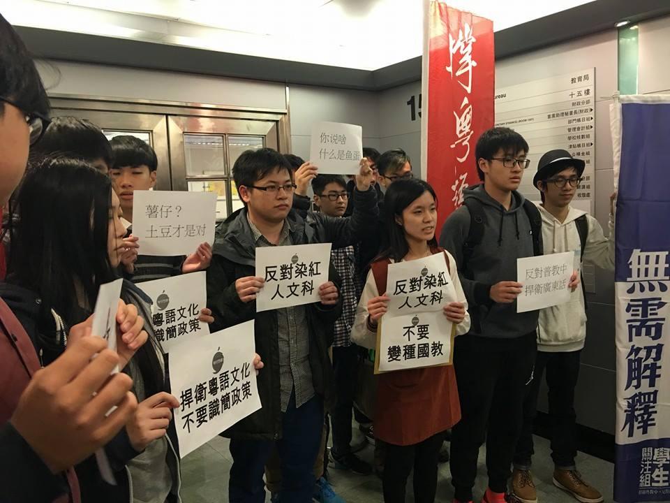 Scholarism protest
