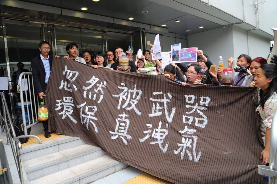 A banner criticising the arrests at Kwai Chung police station.