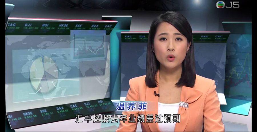 tvb news programme