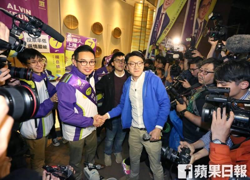 yeung alvin leung edward