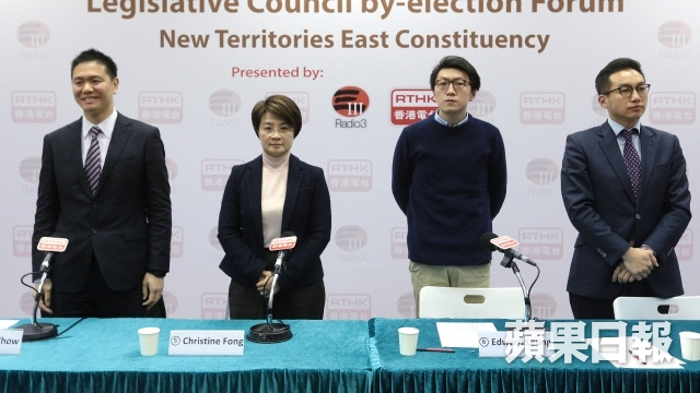 by-election new territories east